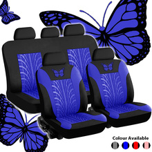 9PCS and 4PCS Universal Styling Full set Butterfly 3D Tire Print Interior Accessorie Car Seat Protector Protector Car Seat Cover