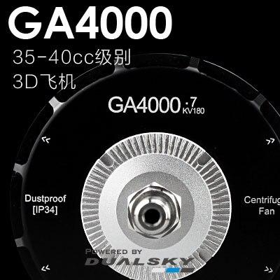 "DUALSKY Brushless מנוע GA4000 V2 גבוהה כוח קבוע כנף דגם מל""ט מחליף 35 40cc בנזין מנועחלקים ואביזרים   -"