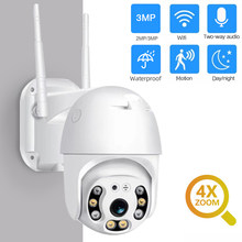SDETER 3MP 2MP Security WIFI Camera Outdoor 1080P PTZ Speed Dome Wireless IP Camera CCTV Pan Tilt 4XZoom IR Network Surveillance