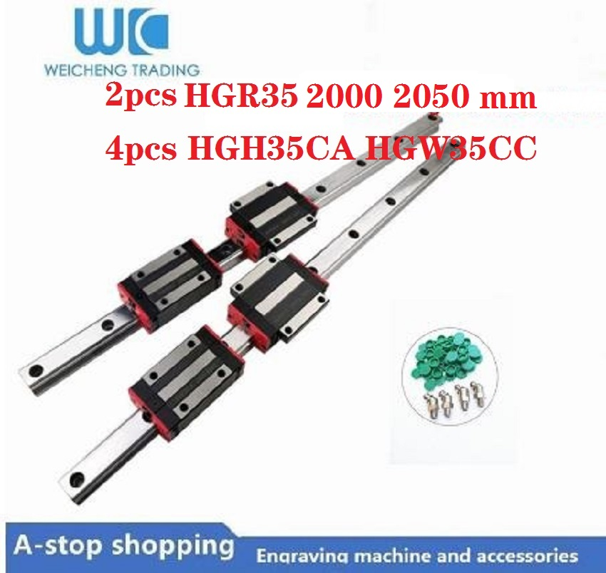 NEWS 1set cnc parts 2pcs 35mm linear rail guide HGR35 long 2000 2050mm and 4pcs HGH35CA or HGW35CC linear guide rails block|Linear Guides| |  -