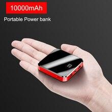 Для Xiao mi power Bank 10000 мАч power bank портативное зарядное устройство 2 usb-порта аккумулятор внешний аккумулятор mi power Bank 10000 мАч