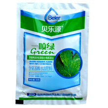 Fertilizer Vegetable-Flower Plant Fruit Foliar for Potted 30g Trace-Element Water-Soluble-Release