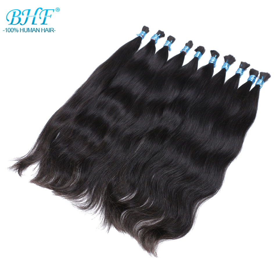 human hair bulk (7)