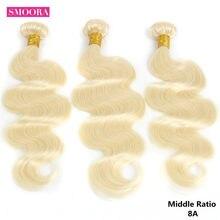 Smoora Hair – tissage en lot brésilien Remy Body Wave 613 naturel, couleur blond 100%, Extensions de cheveux, vous pouvez acheter des lots de 3/4