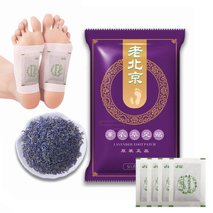 Image 3 - 100pc(50bag+50adhesive) Detox Foot Patch Wormwood Foot Pad Anti Swelling Lavender Foot Pads Body Cleansing Toxins Slimming Patch