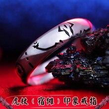 Anime Jujutsu Kaisen Ryomen Sukuna Itadori Yuji Cosplay S925 Silver Ring Fashion Adjustable Finger Rings Jewelry Xmas Gift