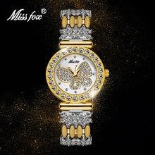 Missfox женские золотые часы серебряные ювелирные изделия роскошное