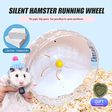 Hot-selling Pet Upgrade Steel Shaft Roller Hamster Golden Bear Squirrel Guinea Pig Mute And Durable Roller Pet Supplies Toy