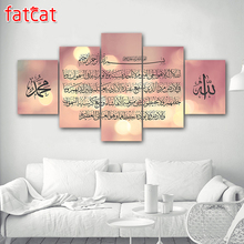 FATCAT Muslim Bible Wall Art Islamic Allah The QurAn 5 Pcs Diy Diamond Painting Full Square Round Diamond Embroidery Sale AE902