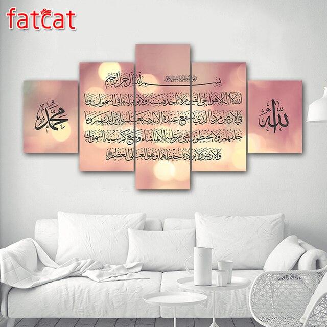 FATCAT Muslim Bible Wall Art Islamic Allah The QurAn 5 Pcs Diy Diamond Painting Full Square Round Diamond Embroidery Sale AE902