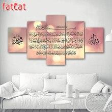 FATCAT musulmán Biblia pared arte Allah islámico el Corán 5 uds Diy diamante pintura completa cuadrado diamante del bordado de venta AE902
