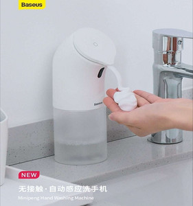 Baseus Simple Penguin Smart Infrared Wash Mobile Phone NO Contact Automatic Induction Bubble Wash Mobile Phone Hand Sanitizer