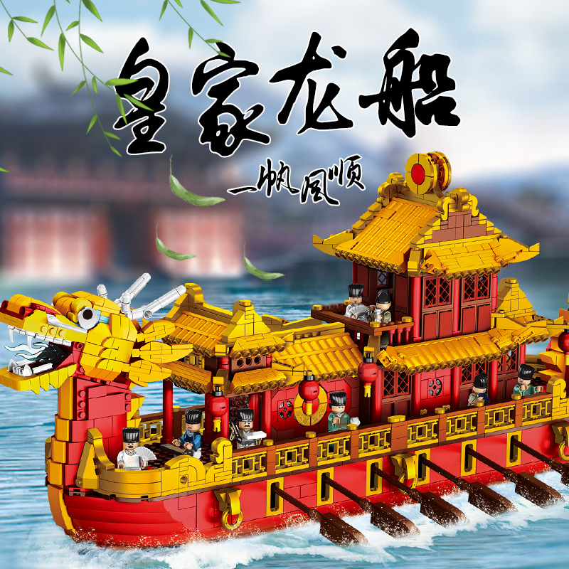 XINGBAO Building Blocks Toy Bricks MOC Ancient Chinatown Street View 4PCS//Set