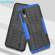 Case For Samsung M10 Cover Silicone Soft TPU+PC Heavy Duty Armor Galaxy SM-M105F SM-M105Y