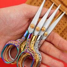 Винтажные ножницы из нержавеющей стали, резак для ткани, ножницы для вышивки, резьба стандартная для швейных ножниц