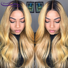 Loira ombre #1b/27 cor 13x4 peruca dianteira do laço remy cabelo 180% brasileiro onda do corpo perucas de cabelo humano para as perucas 4x4 do fechamento do laço das mulheres