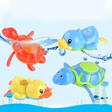 Милые водные игрушки с героями мультфильмов морские животные Черепаха классические детские плавающие Черепашки заводные на цепочке детские пляжные игрушки для ванной