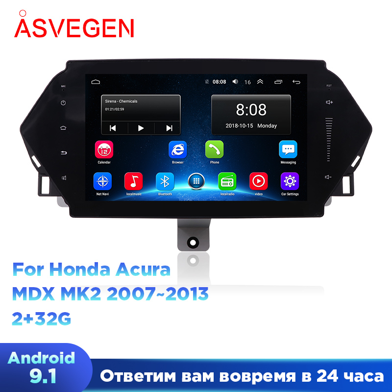 Android 9.1 Car Multimedia Player For Acura MDX MK2 2007~2013 Audio Radio Car Stereo Original Style GPS Navigation image