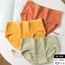 M-4XL Cotton Panties For Women Lingerie Striped Underwear Mid Waist Briefs Plus Size Antibacterial Underpants Female Intimates