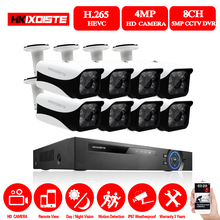 HKIXDISTE Full HD 8CH AHD 4MP Home Outdoor CCTV Camera System 8 Channel Surveillance security camera kit with dvr