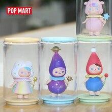 Popmartおもちゃディスプレイ缶ランダムプラスチックボックスギフト送料無料