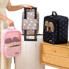 Дорожная сумка для хранения обуви водонепроницаемый портативный