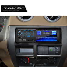 Автомагнитола с сенсорным экраном 4,1 дюйма, mp5-плеер, TF, USB, быстрая зарядка