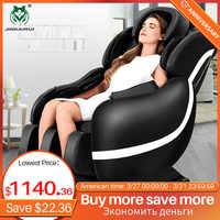 JinKaiRui Electric Health Care Massage Chair Zero Gravity Multi-functional 3D Full Body Device Relaxation Muscle Massagem Sofa