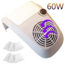 Маникюрный пылесос 60 Вт для маникюра с 2 пылесборниками оснащение