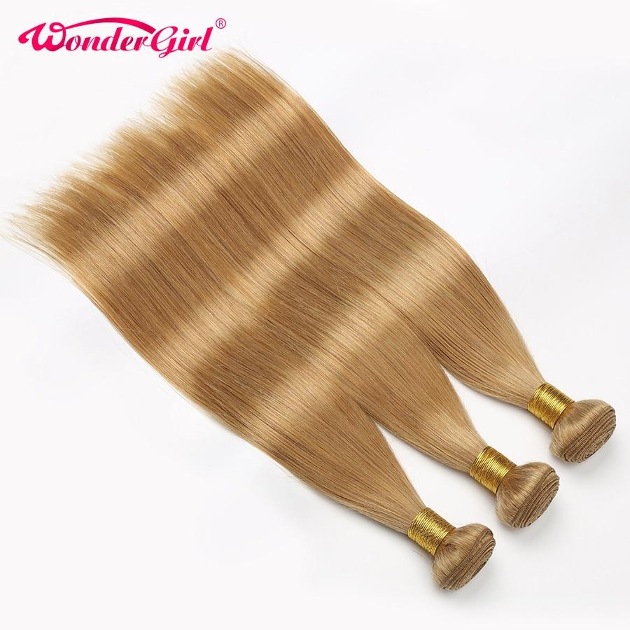 Extension Blonde Non-remy Brazilian