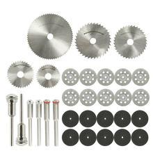 Алмазные режущие диски 30/31/32 шт лезвия для пилы шлифовальный