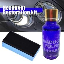 Авто фара реставрация агент восстановления 9H твердость Авто автофара реставратор восстанавливающая жидкость для чистки и полировки инструмент 30 мл