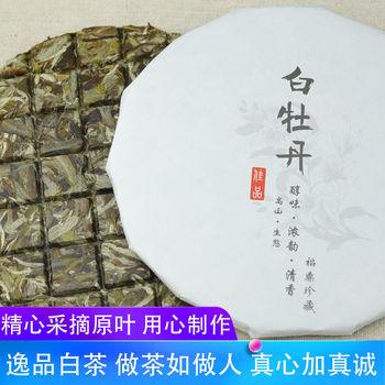 ZDC-0115 chińska herbata wysokiej jakości herbata chiński biały herbata herbata z fujian fuding biała herbata ciasto biała herbata fujian chiński zielony herbata tanie i dobre opinie CN (pochodzenie)