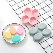 1 PC 4 Grip Soap Molds for Making Silicone Cake Mold Supplies Fondant