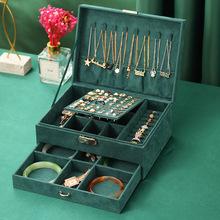 2021 nowe pudełko typu Organizer z biżuterią dwuwarstwowe pudełko do przechowywania kolczyków o dużej pojemności Premium Display Holder z zamkiem tanie tanio CN (pochodzenie) Large capacity ZUZ-092 17cm 23cm Opakowanie i wyświetlacz biżuterii 9 06inch Przypadki i wyświetlacze