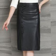 Осенняя классическая женская модная повседневная юбка средней