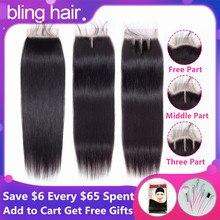Bling Hair 4x4 бразильские прямые человеческие волосы бесплатно/средняя/три части Remy кружева Закрытие 8-22 дюйма натуральный цвет
