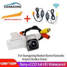 175 Degree HD Car Backup Reverse Rear View Camera For Ssangyong Rexton Kyron Korando Actyon Rodius Stavic Car Parking Monitor