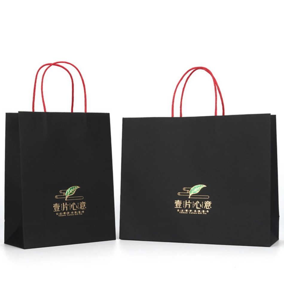 Elegant Luxury Ping Paper Bag