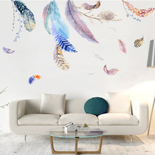 2pcs/set Feathers Wall Stickers for Kids rooms Bedroom Nursery DIY Vinyl Decal Eco-friendly Art Mural Home Decoration