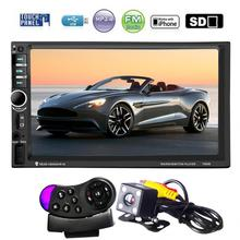 7 Inch HD Touch Screen 2 Din Bluetooth Car Audio Stereo FM MP5 Player AUX / USB / TF / Phone Connected with Rearview Camera