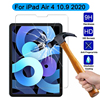Premium Tempered Glass For iPad Air 4 10.9 2020 Slim Screen Protector For Apple iPad Air 2020 4th generation Guard Film 9H Glass