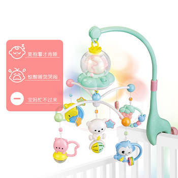 Remote Control Bed Bell Baby Gift Baby Play Set 0-1 Years Old Baby Bed Bell Music Rotating Puzzle Rattle Bedside Bell