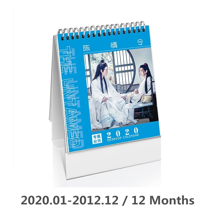 New 2020 The Untamed Mo Dao Zu Shi Desk Calendar DIY Mini Portable Calendars Daily Schedule Planner 2020.01~2020.12