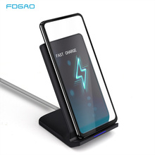 FDGAO 10W QI Wireless Charger For iPhone X XS Max XR 8 Plus Fast Charging Holder Stand Samsung S9 S8 Note 9