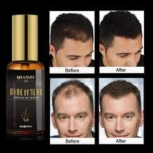 Fast Hair Growth Serum Essential Oils Essence Anti Preventing Hair Lose Liquid Damaged Hair Repair G