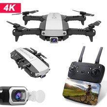 Drone 4K/1080P Camera professional aerial photography Real-time transmission folding four-axis aircraft toy RC aircraft 2.4G 4CH 960mm 6 axis drone hexacopter x6 folding frame with electric landing gear cnc lightweight for professional aerial photographer