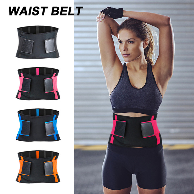 NEW Adjustable Waist Belt Sports Fitness Slimming Training Protective Brace Relief Back Pain Sweat