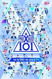 PRODUCE X 101日版[04]
