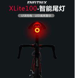 XLITE100 jazda na rowerze rowerów Bike tylne światła tylne LED latarka do akcesoria rowerowe USB akumulator COB inteligentne światło hamowania bezpieczeństwo w nocy